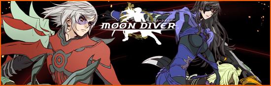 moondiver-bnr