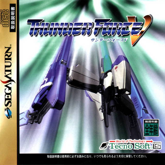 Thunderforce V