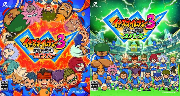 Inazuma-Eleven-3-cover-japos