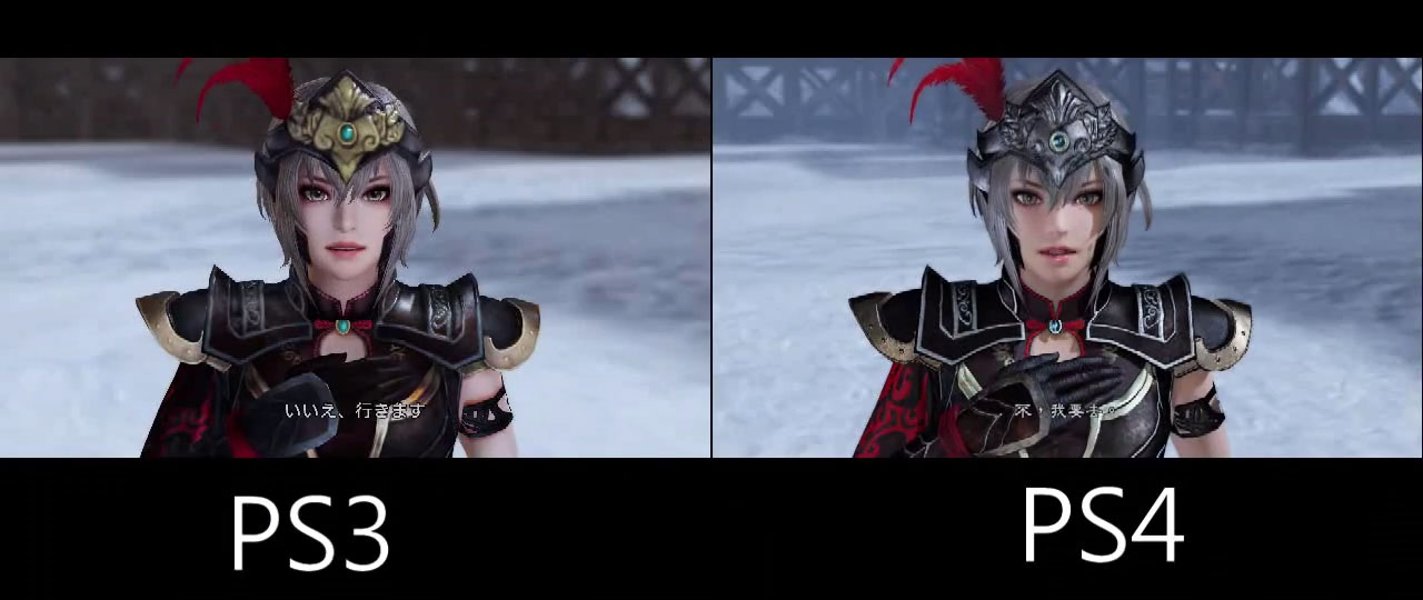 Dynasty Warriors 8 Extreme 6