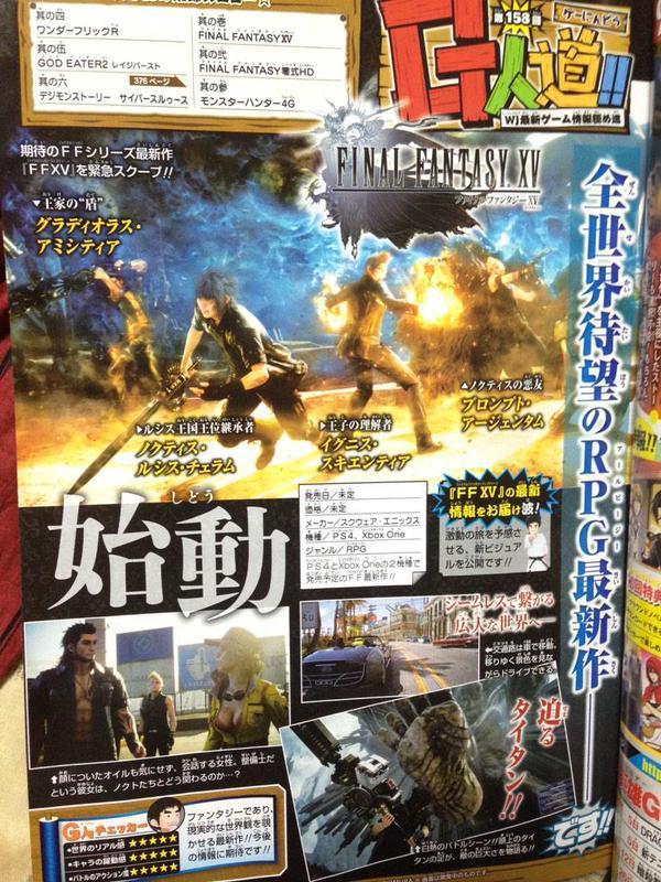 final-fantasy-XV-jump01