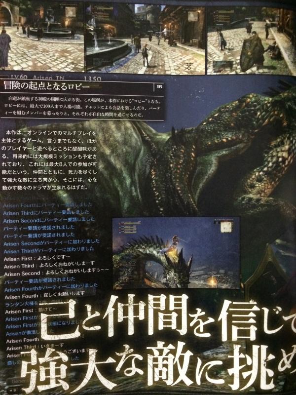dragons-dogma-online01