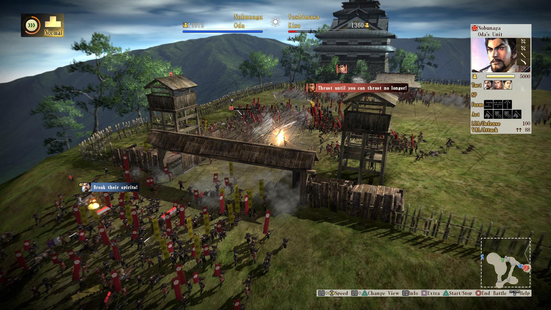 nobunagasambitionsoi-ascension_screenshot01